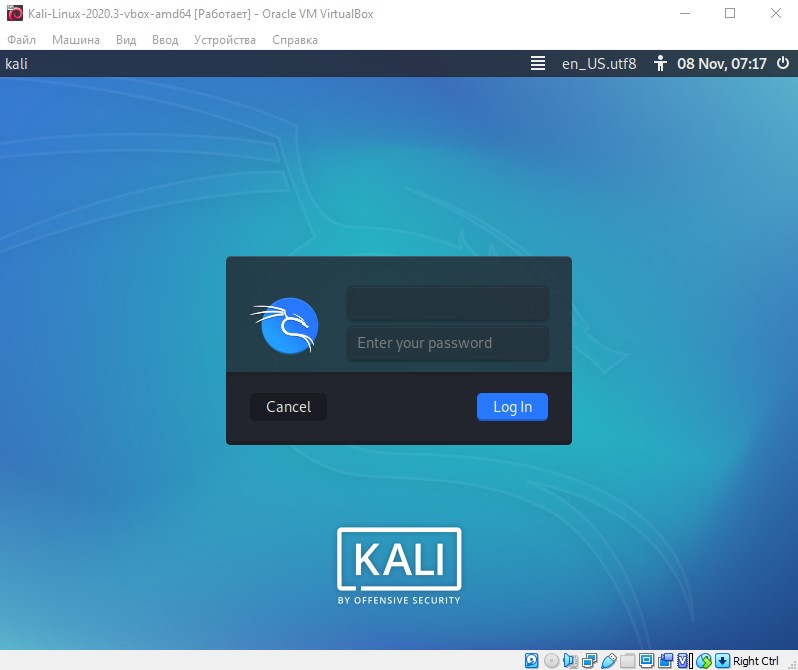 Kali Linux login screen